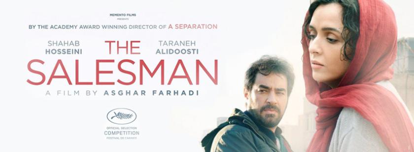 thesalesman-banner