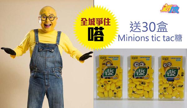 minions-asia-tic-tac-600.jpg